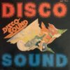 DISCO SOUND GERMAN COSMIC PSYCH FUNK FUZZ BREAKS SAMPLES HEAR