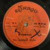 THAI #55 CRAZY SYNTH LUK THUNG MADNESS GROOVER THAILAND 45 HEAR