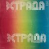 KIEV SOUVENIR SOVIET UKRAINIAN FUNK SOUL DISCO SAMPLES HEAR LISTEN