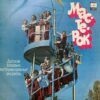 MASTEROK SOVIET MEGA RARE KIDS PSYCH GROUP FUNK DISCO DARK UKRAINE SAMPLES HEAR